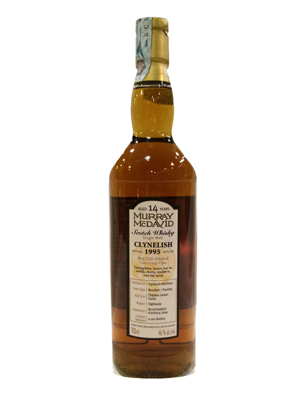 Whisky (Murray Mc David) 14 Anni 70 cl.